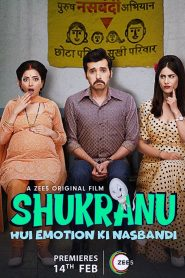 Shukranu (2020) HD Watch & Download