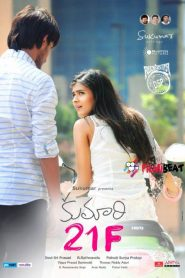 Kumari 21F (2020) Hindi Dubbed