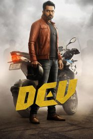 Dev (2019) HD Watch Online & Download