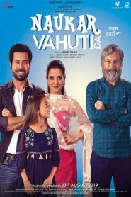 Naukar Vahuti Da HD Watch & Download