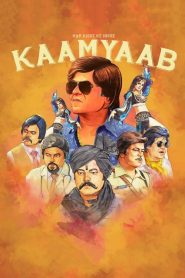 Kaamyaab (2020) Hindi HD Watch Online