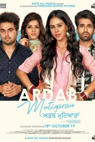 Ardab Mutiyaran (2019) HD Movie Watch Online & Download