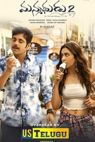 Manmadhudu 2 Hindi Dubbed HD Watch & Download