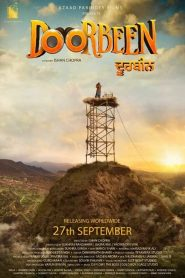 Doorbeen (2019) HD Movie Watch Online & Download
