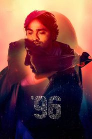 96 (2019) Hindi Dubbed HD Watch & Download