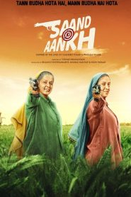 Saand Ki Aankh (2019) HD Watch Online & Download