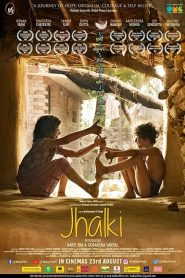 Jhalki HD Movie Watch Online & Download