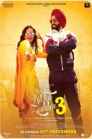 Nikka Zaildar 3 (2019) HD Punjabi Movie Watch