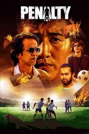 Penalty (2019) HD Full Movie Watch Online