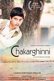 Chakarghinni (2018) Hindi HD Movie Watch Online