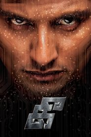 Kee (2019) HD Hindi Dubbed Full Movie Watch Online