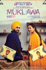 Muklawa (2019) HD Punjabi Full Movie Watch Online