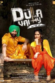 Dulla Vaily (2019) HD Full Movie Watch Online