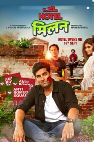 Hotel Milan (2018) HD Full Movie Watch Online