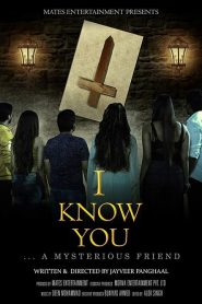 I Know You (2019) HD Full Movie Watch Online