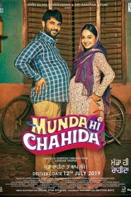 Munda Hi Chahida (2019) HD Full Movie Watch Online