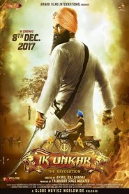 Ik Onkar (2017) HD Full Movie Watch Online